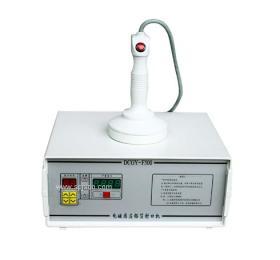 防凍液電磁感應封口機