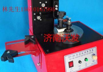 易拉罐罐头电动移印机