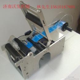 山东济南-玻璃水半自动圆瓶贴标机