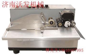 济南-面粉厂合格证打码机