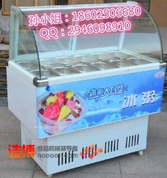 廣東冰粥機總代