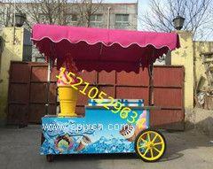 用电瓶带动冰淇淋车|现做现卖冰激凌机|流动式冰淇淋车|做冰淇淋小吃车