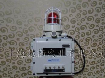 上海200kg防爆平台秤价格/300kg电子地称