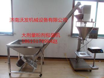 辽宁大连-饲料大剂量包装机