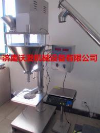 山东潍坊-兽药包装机