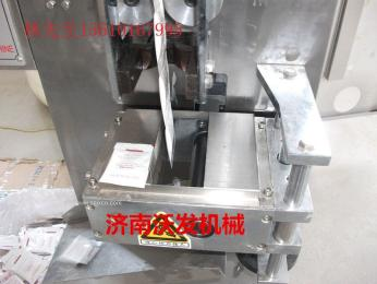 山东威海-液体包装机