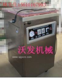 潍坊水果真空包装机