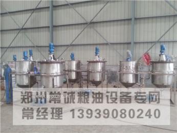 大同精煉油設備油脂脫蠟分提工序