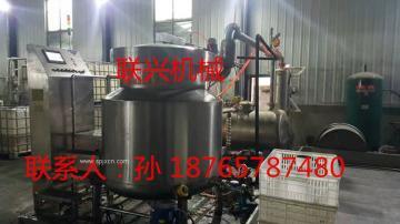 诸城联兴 ZK-900全自动低温真空油炸锅