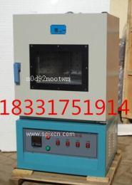 82、85型沥青薄膜烘箱 烘箱 干燥箱厂家批发