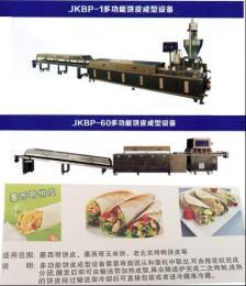 多功能饼皮成型设备 产品图片