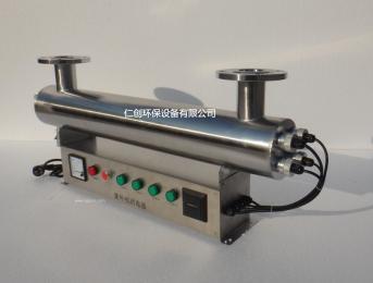 紫外线消毒器水处理设备