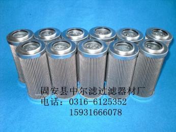 西德福滤芯RE045G20B