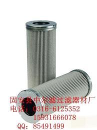 HC2206FDN6H頗爾濾芯