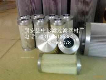 0330D020BH4HC贺德克滤芯