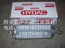 液壓油濾芯RE300G10B