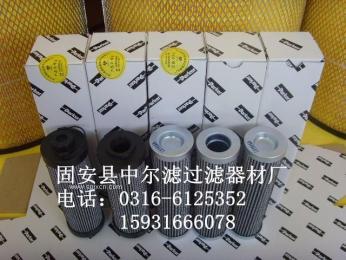 P165041液压油滤芯