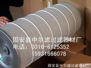空氣濾芯0532500080