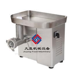 郑州家用小型绞肉机JYR-22A 小区餐厅绞肉机 绞肉馅机 肉店包子店用绞肉机