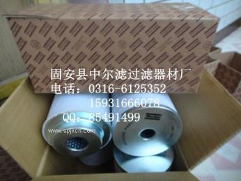 机油滤芯1202804002