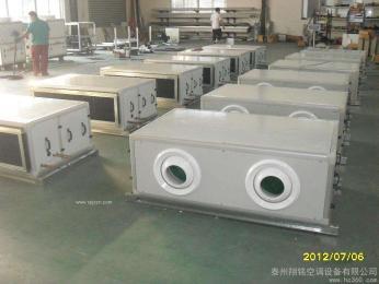 定制中央空调吊顶式换气机组 空气处理柜式机组