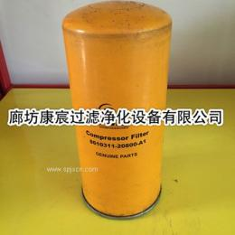 艾能空压机滤芯8610311-20800-A1