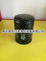 艾珍空压机滤芯162539-2