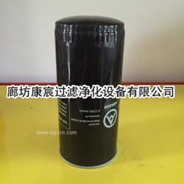 艾珍空压机滤芯D-31855
