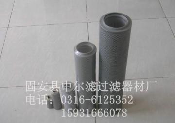 MR2504A10AP01翡翠濾芯