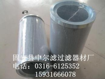 8231101804液压滤芯