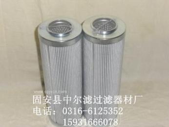 TZX2-250×30液压油滤芯