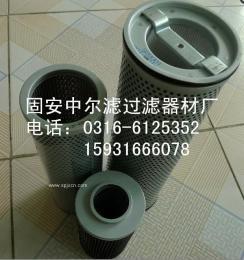 FAX-250×20黎明濾芯