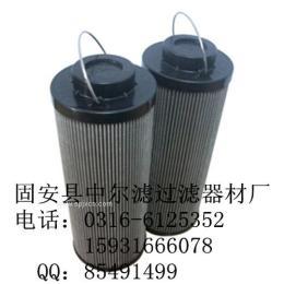 WU-6300×600濾芯