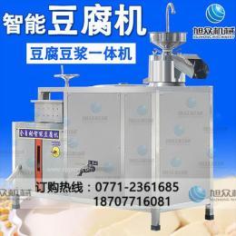 大型豆腐机,广西磨浆煮浆豆腐机