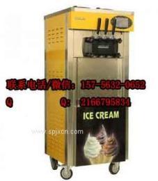 成都浩博冰淇淋机