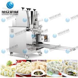 水晶饺子机 鱼皮饺子机 速冻饺子机 饺子成型机 包饺子机器 包合式饺子机