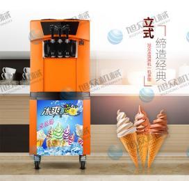 立式冰淇淋机 新款冰淇淋机 软冰淇淋机 自动冰淇淋机 双色冰淇淋机