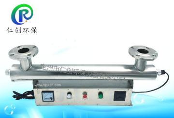 管式紫外線消毒器