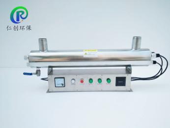 南京紫外线消毒器二次供水设备