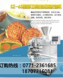 月饼机,广西自动月饼机
