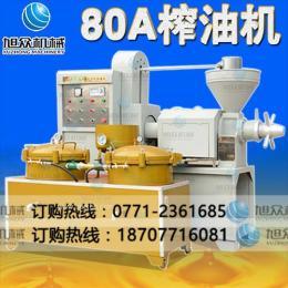 桂林花生榨油机,旭众自动榨油机