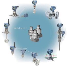 罗斯蒙特压力变送器 表压变送器 绝压变送器 差压变送器 投入式压力变送器 压力开