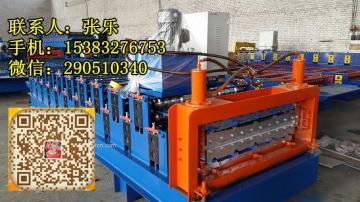云南红河840-900双层压瓦机销售 高配实心轴