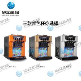 硬冰淇淋机 软冰淇淋机 豪华型冰淇淋机 双色冰淇淋机 彩色冰淇淋机
