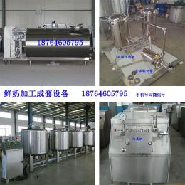 巴氏牛奶生产线厂家杀菌机鲜奶