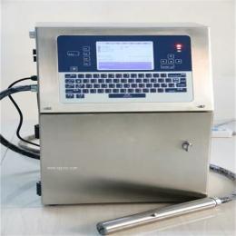 厂家直销供应电线、电缆生产日期批号在线式喷码机