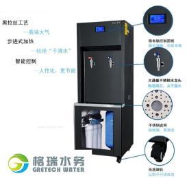 供應反滲透設備 辦公純水機 凈水設備
