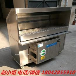 无烟环保净化烧烤炉