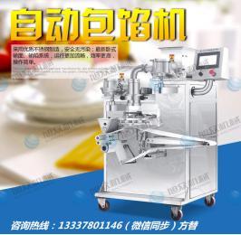 月饼生产线,包馅月饼机,月饼印花成型机,月饼全套设备