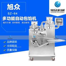 多功能月饼机 全自动月饼机 苏式月饼机 月饼生产线 月饼机厂家直销
